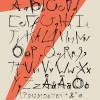 デザイン性のあるフリーフォントが多数まとめられた「101 best free fonts of 2016, so far」