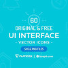 UI設計をイメージさせるアイコンセット「The Free UI Interface Icon Set for Web Designers (60 Icons, SVG)」