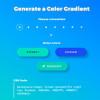 美しいグラデーションを簡単生成可能なwebジェネレーター「ColorSpace」