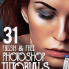 加工や編集など多様なPhotoshopのテクニックを学べるチュートリアルまとめ「31 Fresh New Photoshop Tutorials – Learn Basic & Advance Manipulation Tips & Tricks」