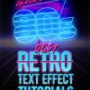 80年代風デザインを手軽に表現できるレトロなテキストエフェクトのチュートリアル「Best 80's Retro Text Effect Photoshop Tutorials」