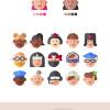 ベクターデータで配布されている、かわいいアイコンセット「Autumn Kawaii Icon Set (50 Icons, SVG & PNG)」