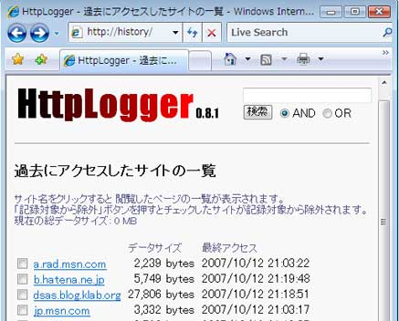 Httplogger