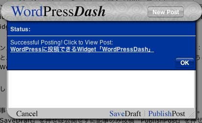 WordPressDash