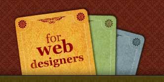 WEBデザイナーのためのリンク集