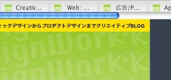 firefoxscroll.jpg