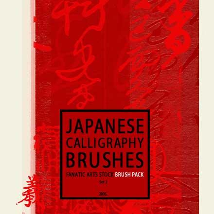 japaneseb01