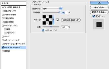 photoshop_tips_3