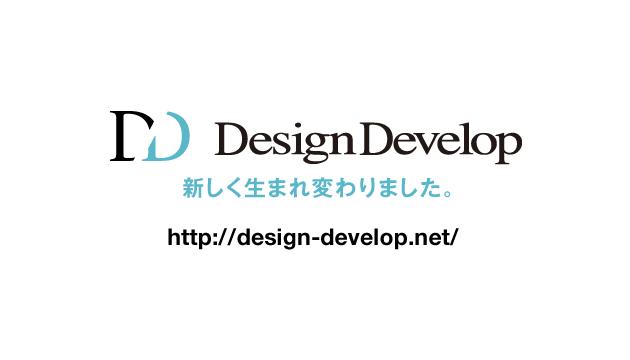 dd_new