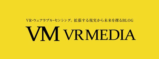 vrmedia_blog