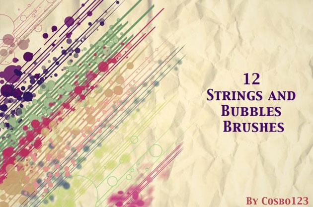 brush1217_4