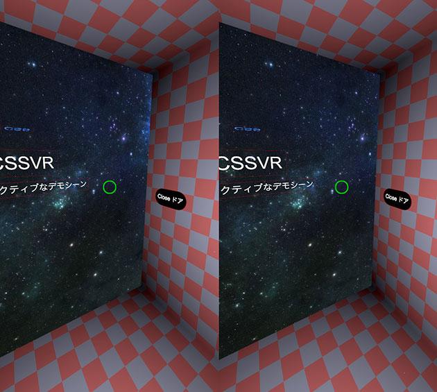 css-vr-skybox-demo02