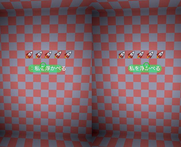 css-vr-skybox-demo03